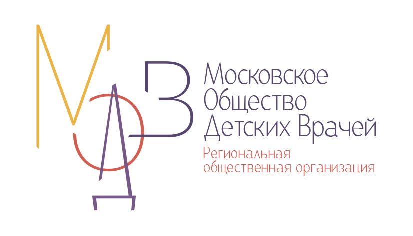 Заседание аллергологической секции Московского общества детских врачей