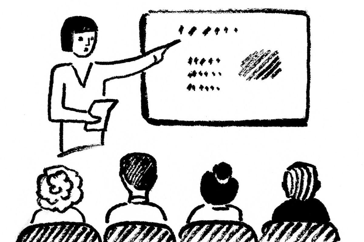 Конференции и съезды