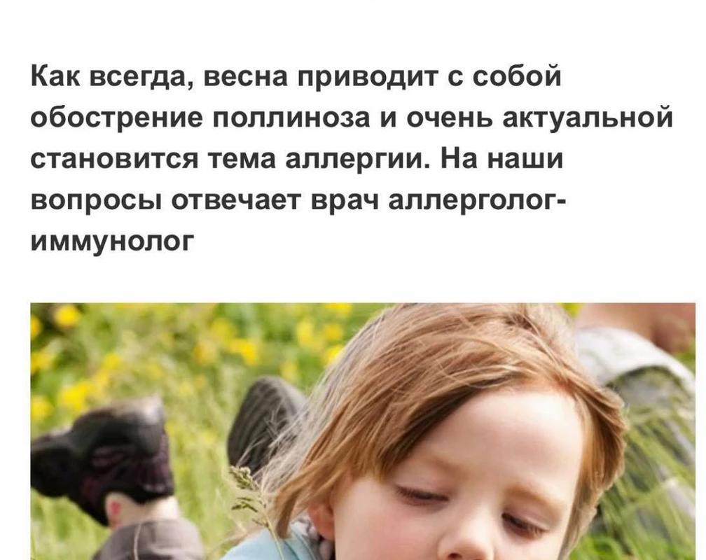 Публичное интервью для милосердия.ru